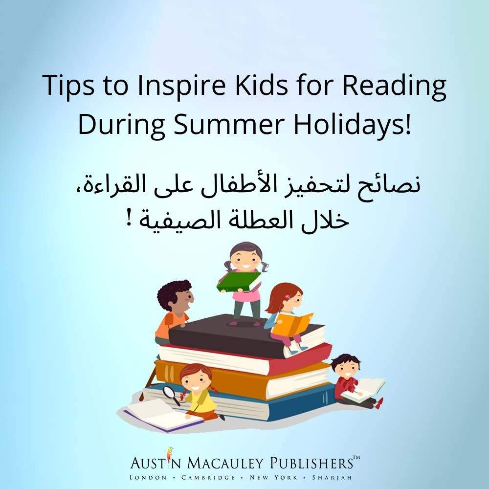 Austin-Macauley-Tips-to-inspire-kids-for-reading-during-summer