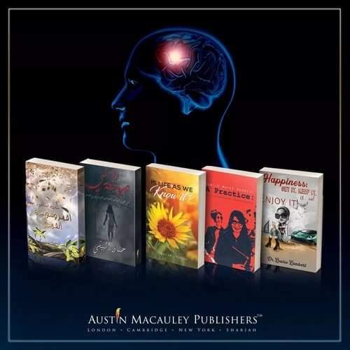 Austin-Macauley-5-Helpful-Books-to-Improve-Mental-Health