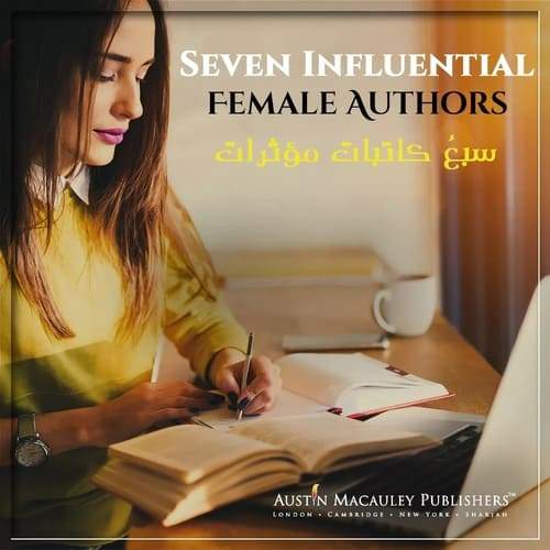 Austin-Macauley-Image-Seven-Influential-Female-Authors