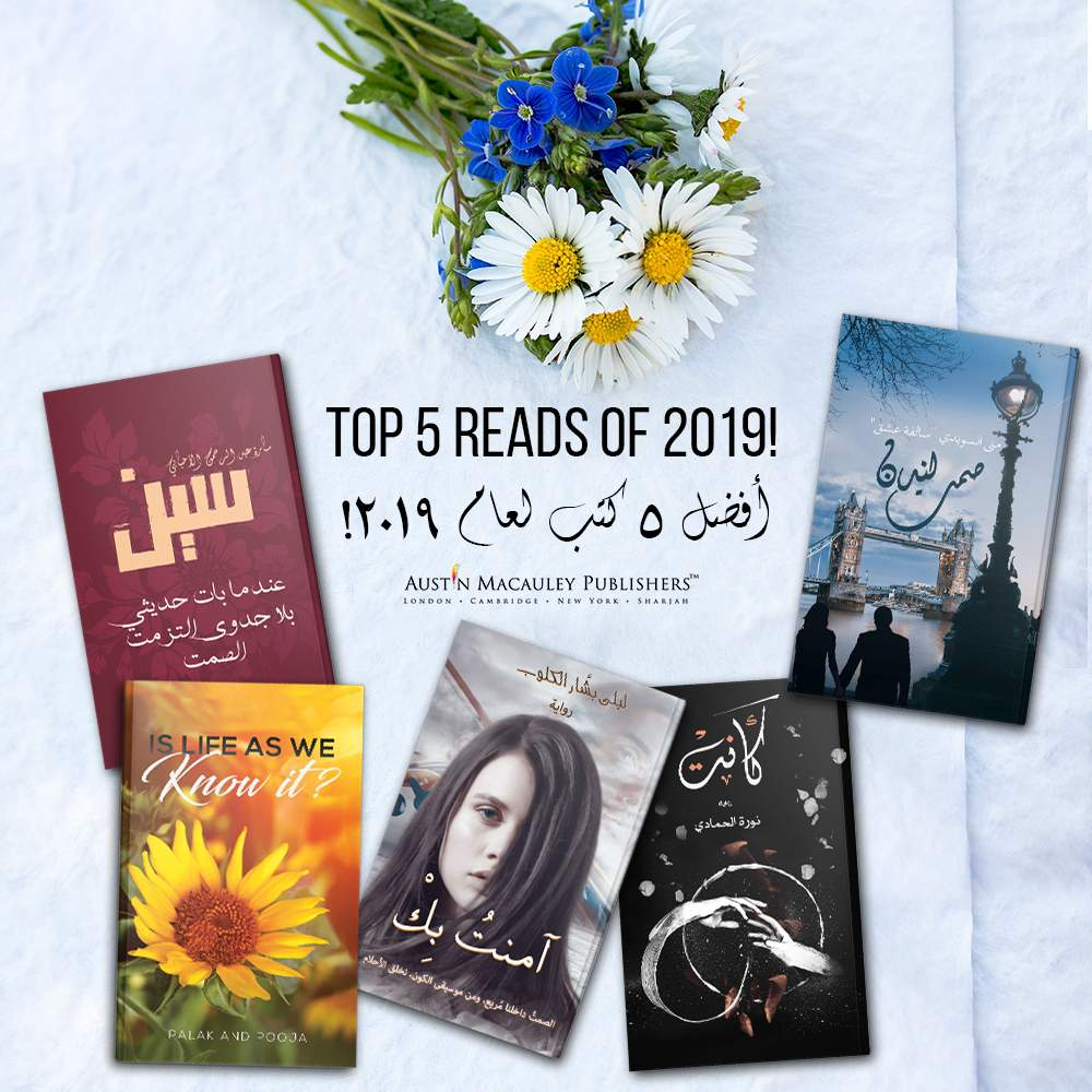 AMP_Top_5_Reads_of_2019