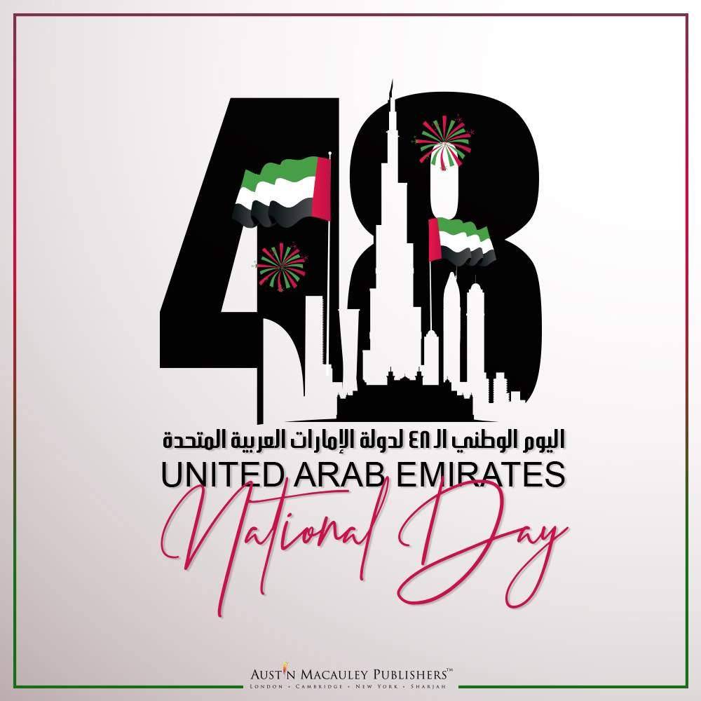 AMP-UAE National Day