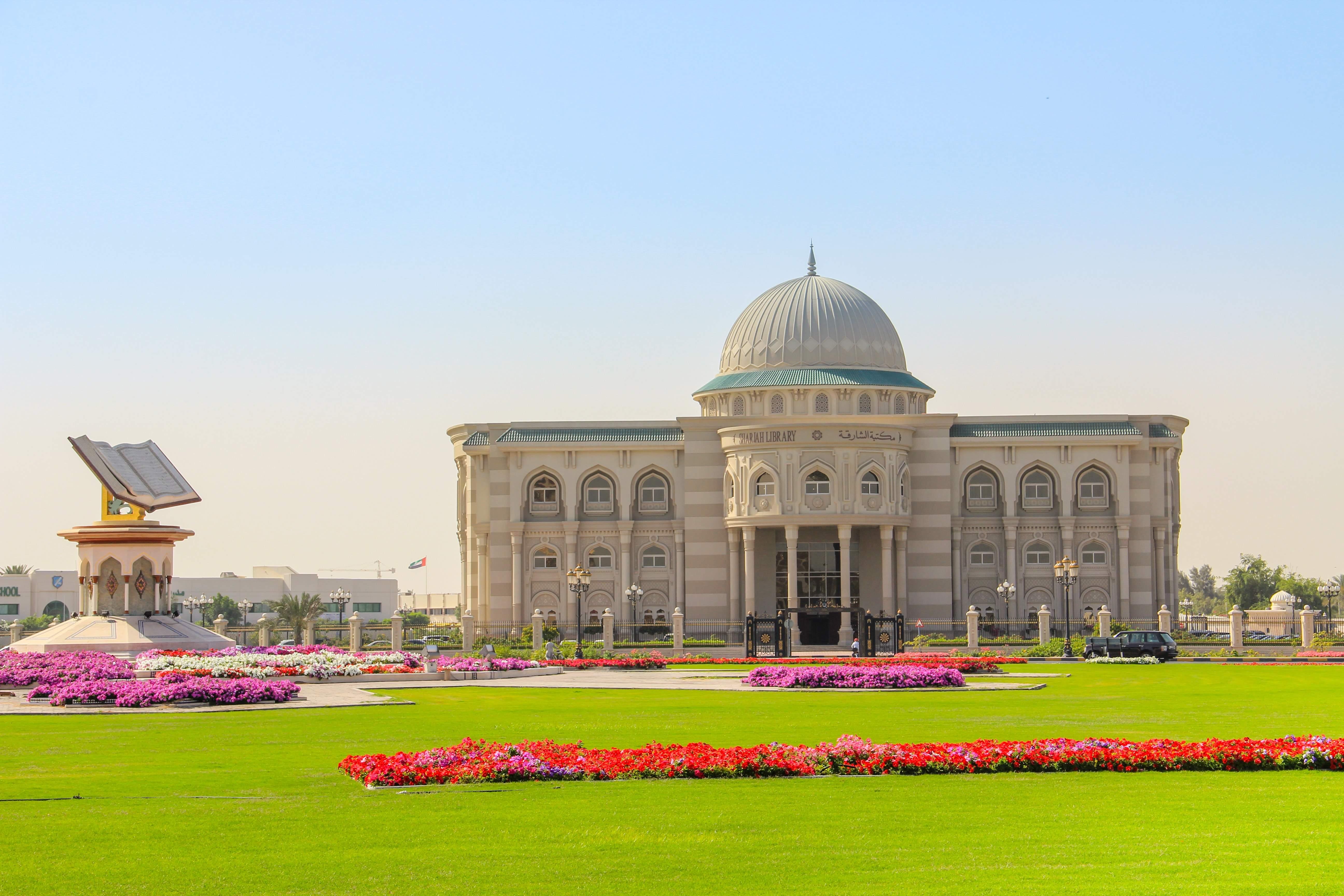 Austin-Macauley-Sharjah-Library