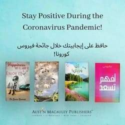 Austin-Macauley-Stay-Positive-During-the-Coronavirus-Pandemic