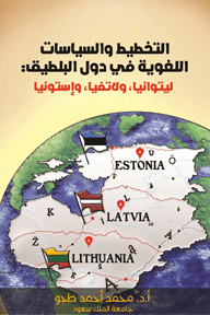 Linguistic Planning and Policies in the Baltic States: Lithuania, Latvia and Estonia