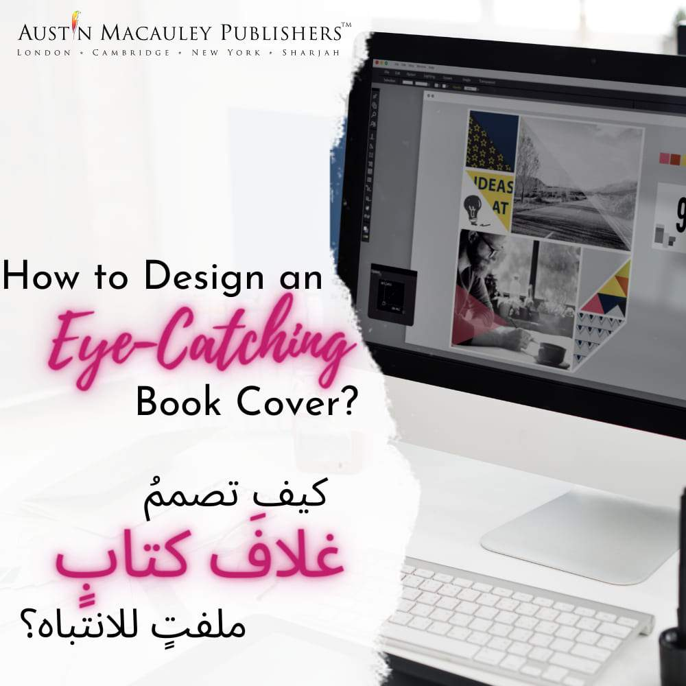 How to design an eye-catching book cover?