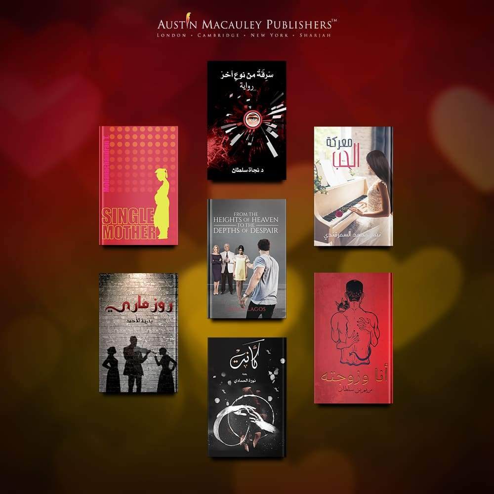 Romance Books to Get You into the Mood for Love