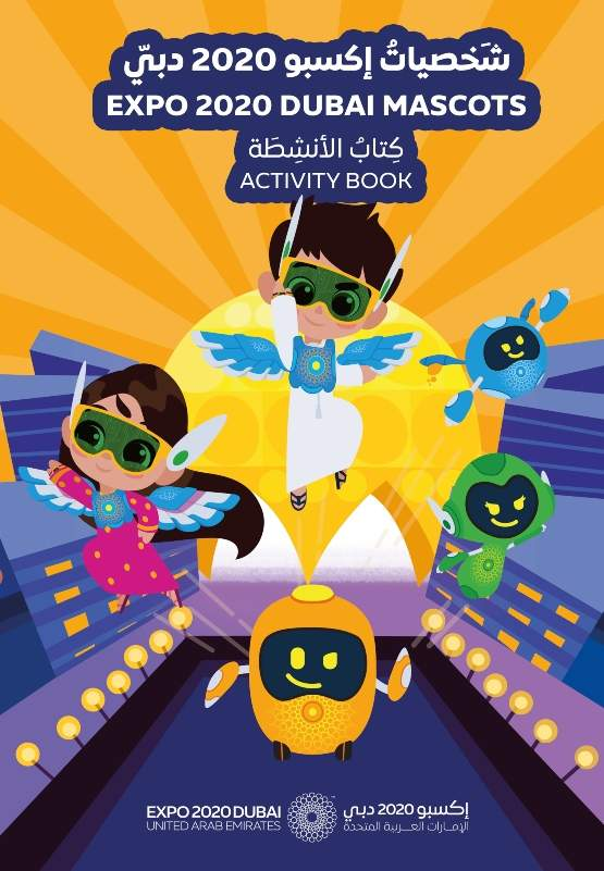 Expo 2020 Dubai Mascots Activity Book