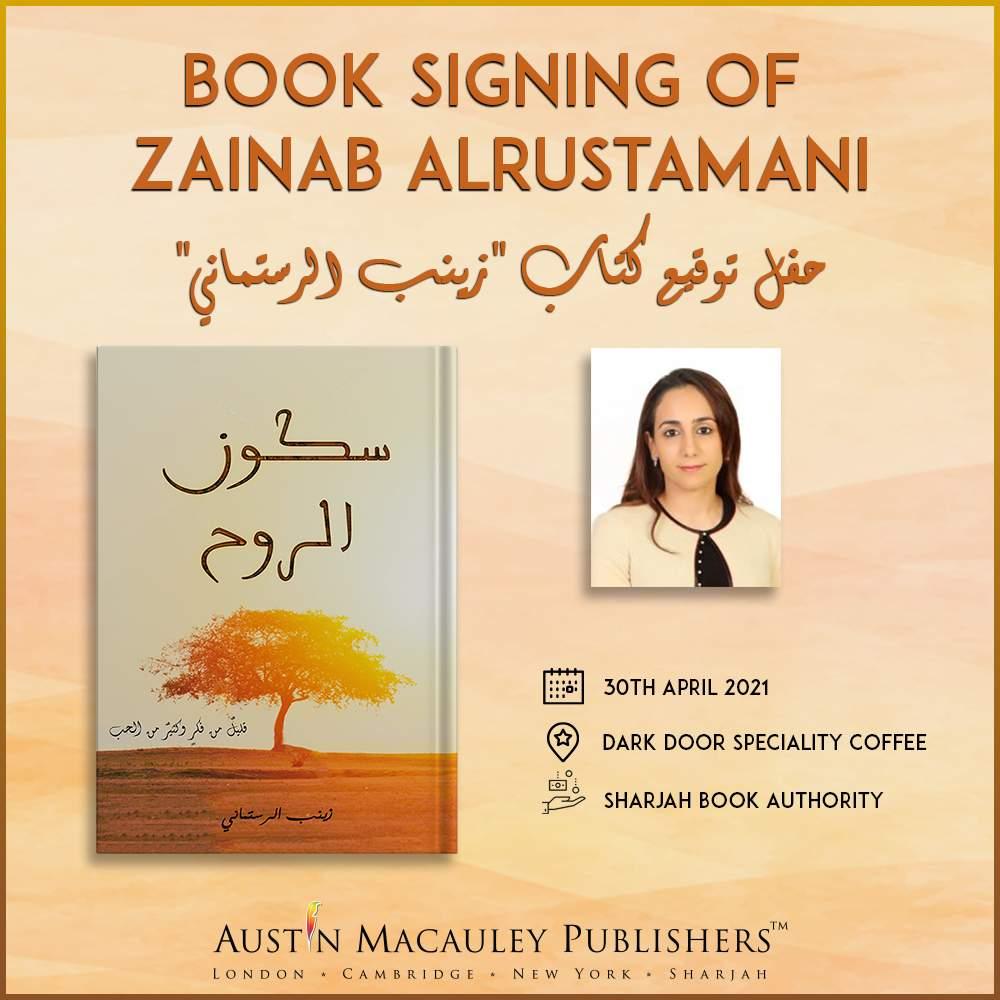 Sharjah Book Authority to Sponsor Zainab Alrustamani's Book Signing Event
