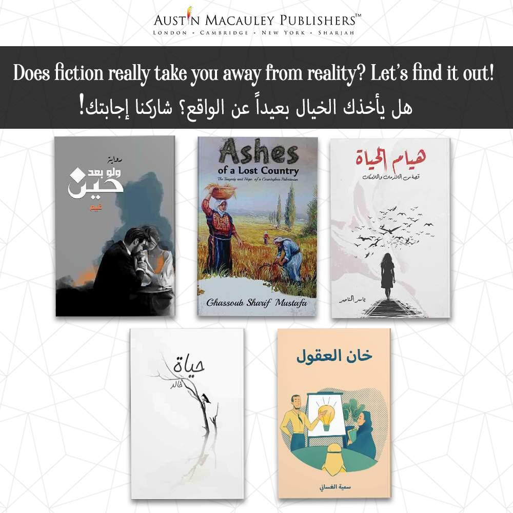UAE-Blog-Fiction-Novels-Do-they-Shape-the-Reality