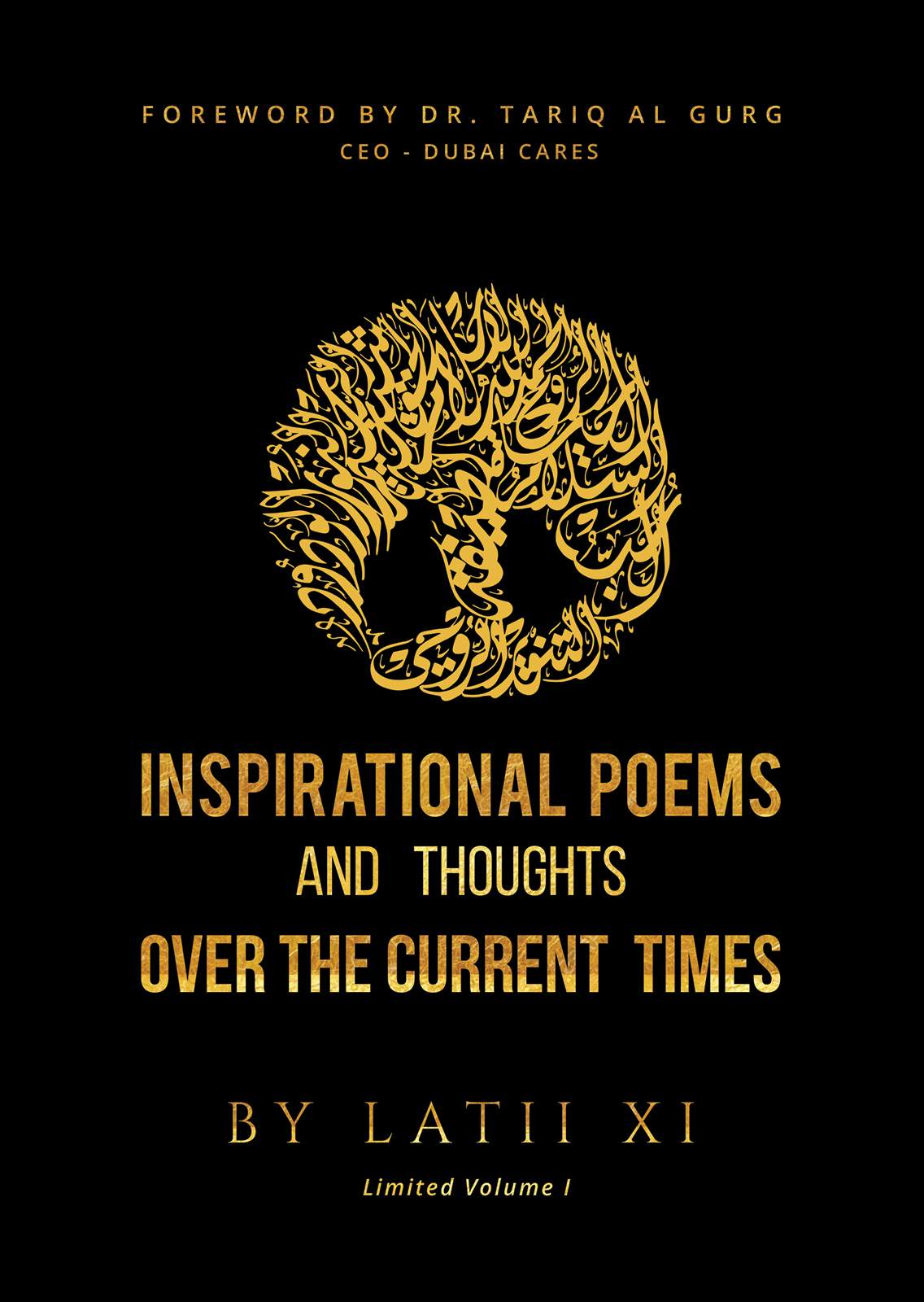 Inspirational Poems and Thoughts Over the Current Times